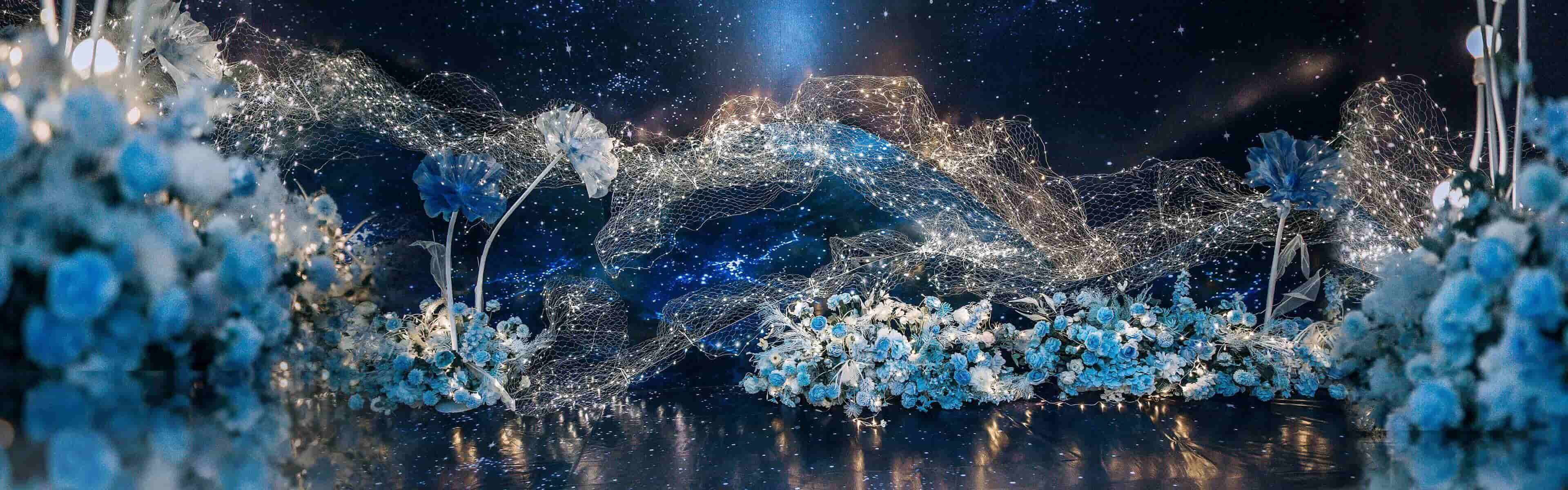 固始县婚庆策划案例:星辰 | 浙江 衢州