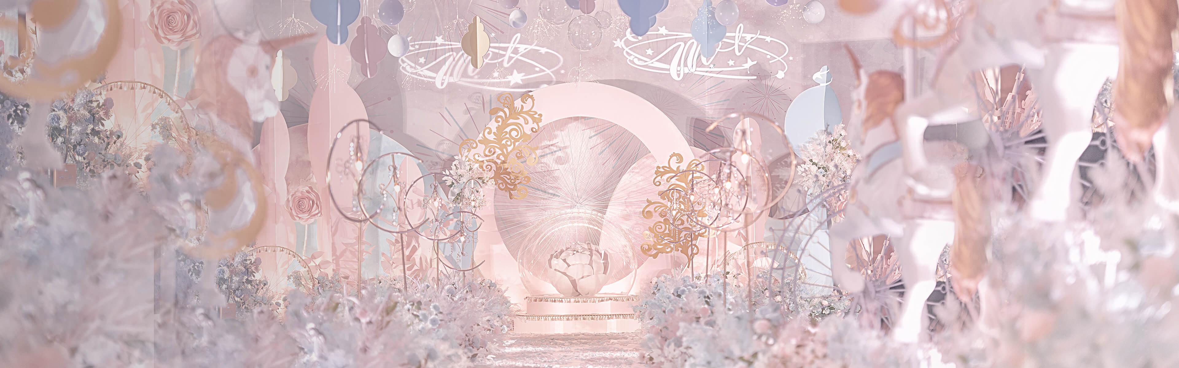 固始县婚庆策划案例:梦乐园 | 安徽 六安