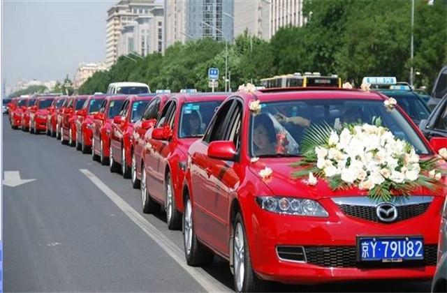 2020重阳节婚车价目表,2020重阳节婚车车队价目表