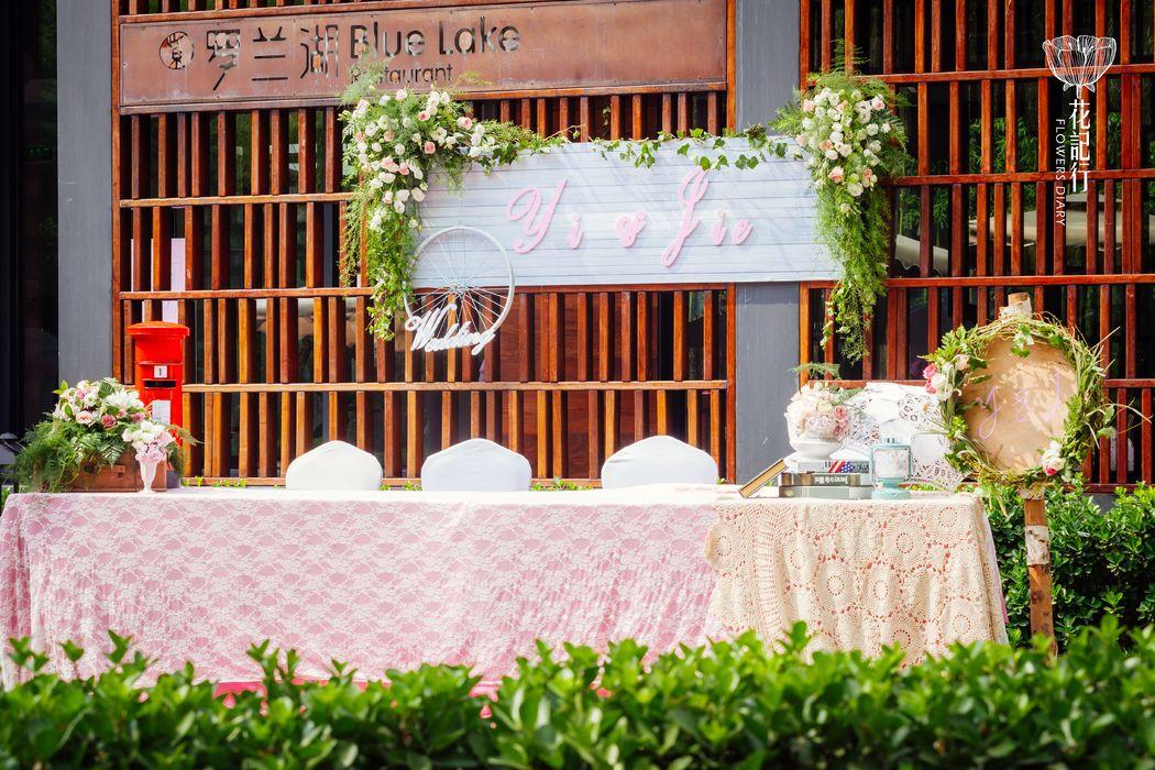 婚礼签到人员如何选择 负责婚礼签到人员的安排