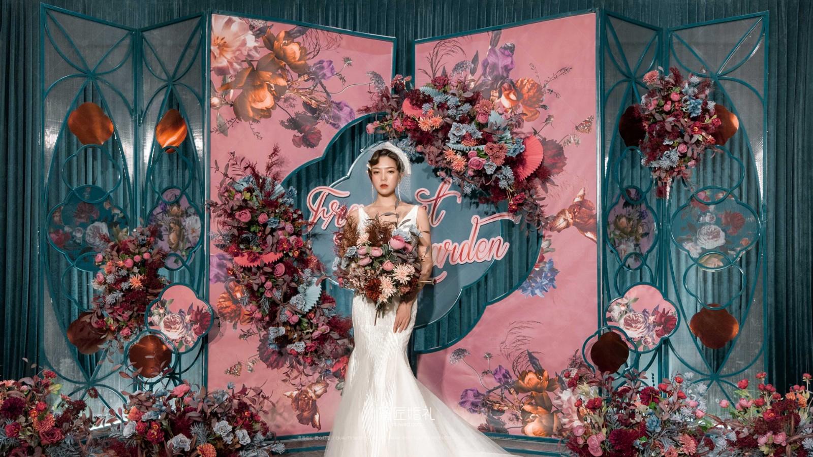 女方嫁到外地婚礼流程