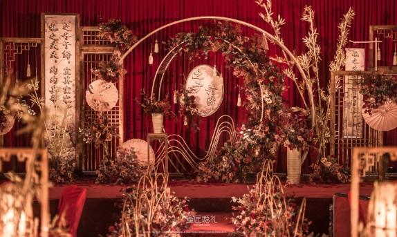 长沙高端奢华婚礼主题