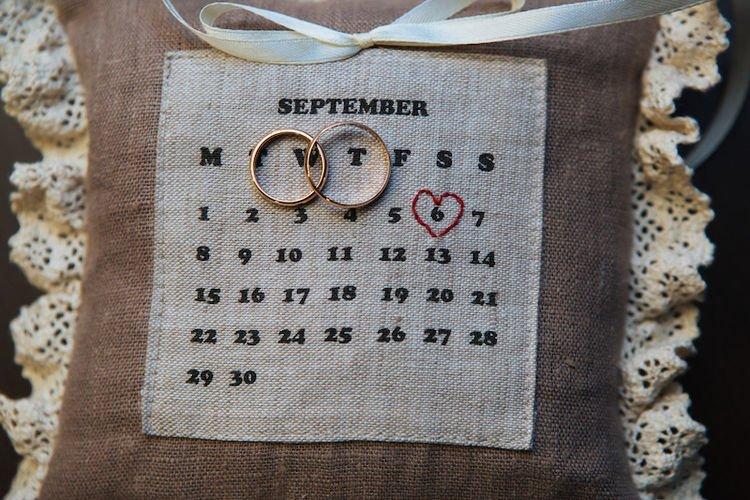 2021年9月结婚吉日 2021年九月份哪天结婚好