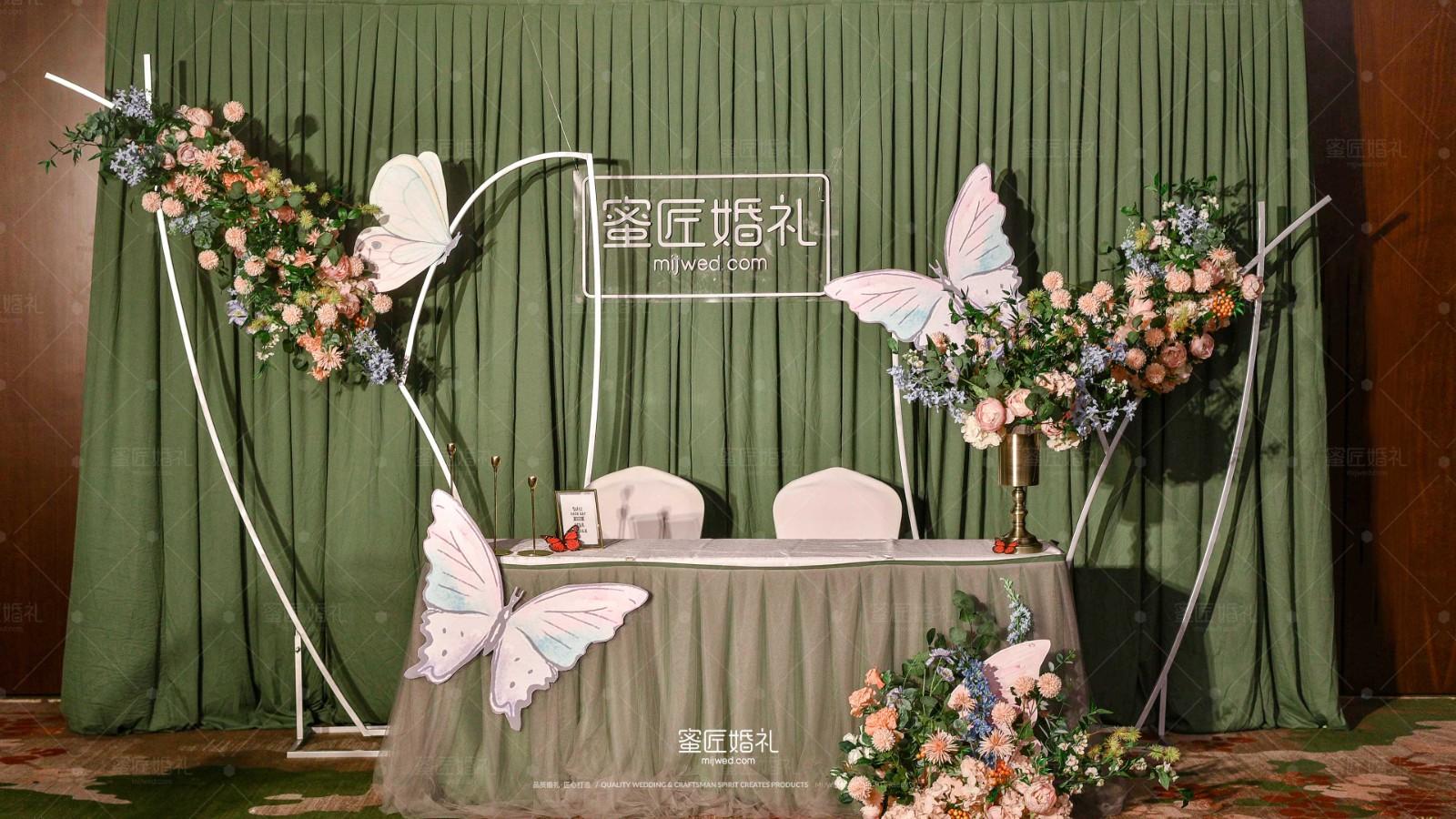 花园主题婚礼布置