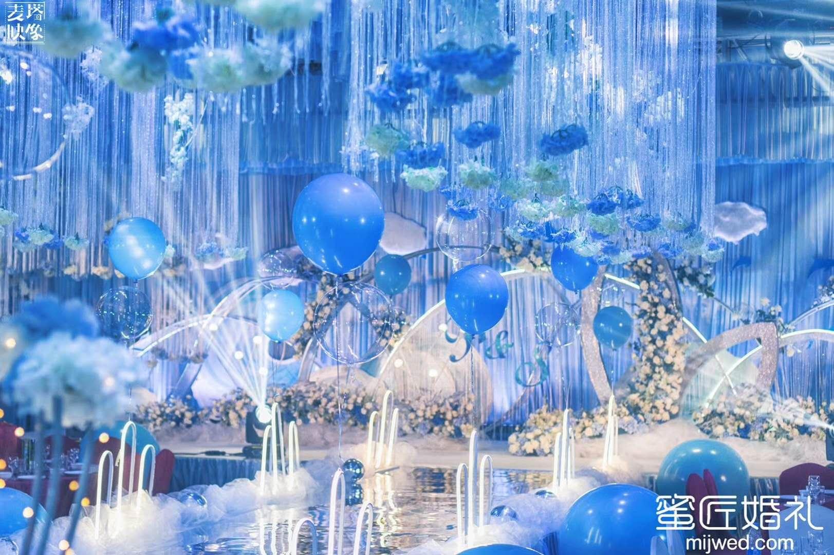 蓝色主题婚礼布置方案
