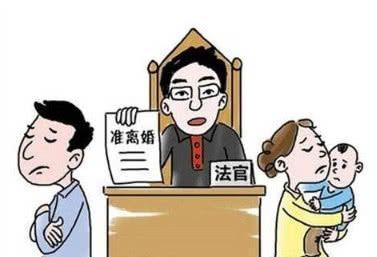 2021年离婚孩子怎么判抚养权