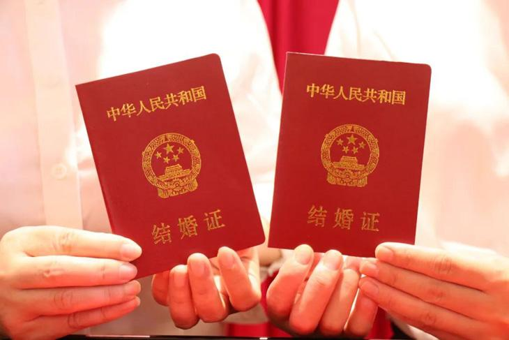 办结婚证的详细过程
