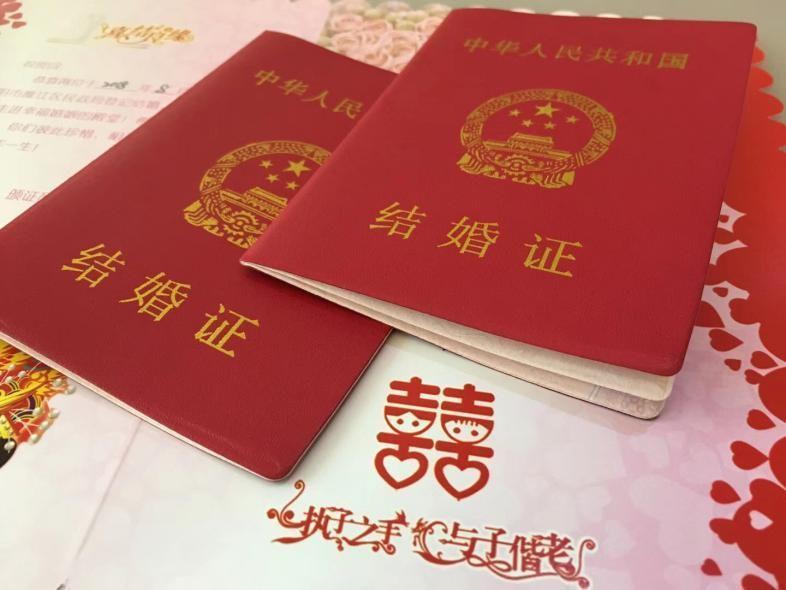 领结婚证要注意什么 下午不能领结婚证吗
