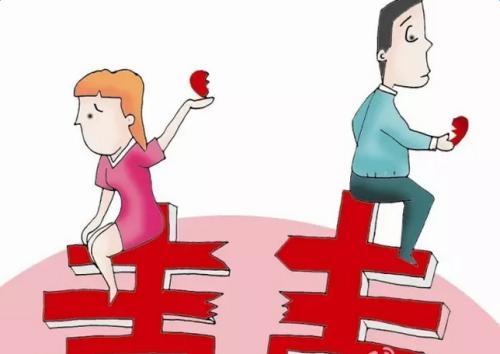 找律师起诉离婚大概要多少钱 怎么起诉离婚的流程