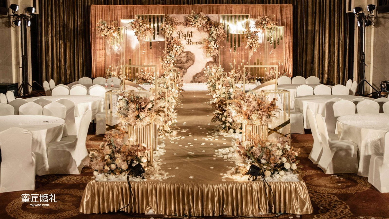 有创意的婚礼现场布置方案