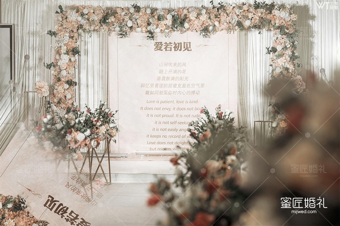 南昌中式婚礼策划方案