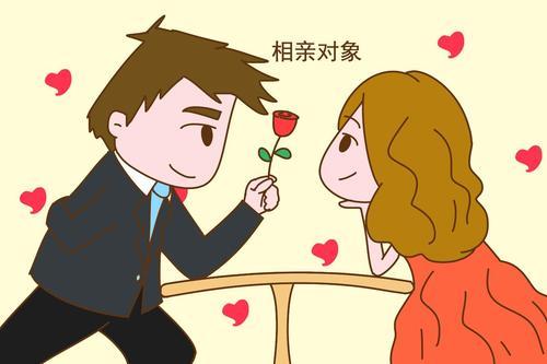 如何确定相亲男生是否喜欢你 相亲男对你满意的表现是什么