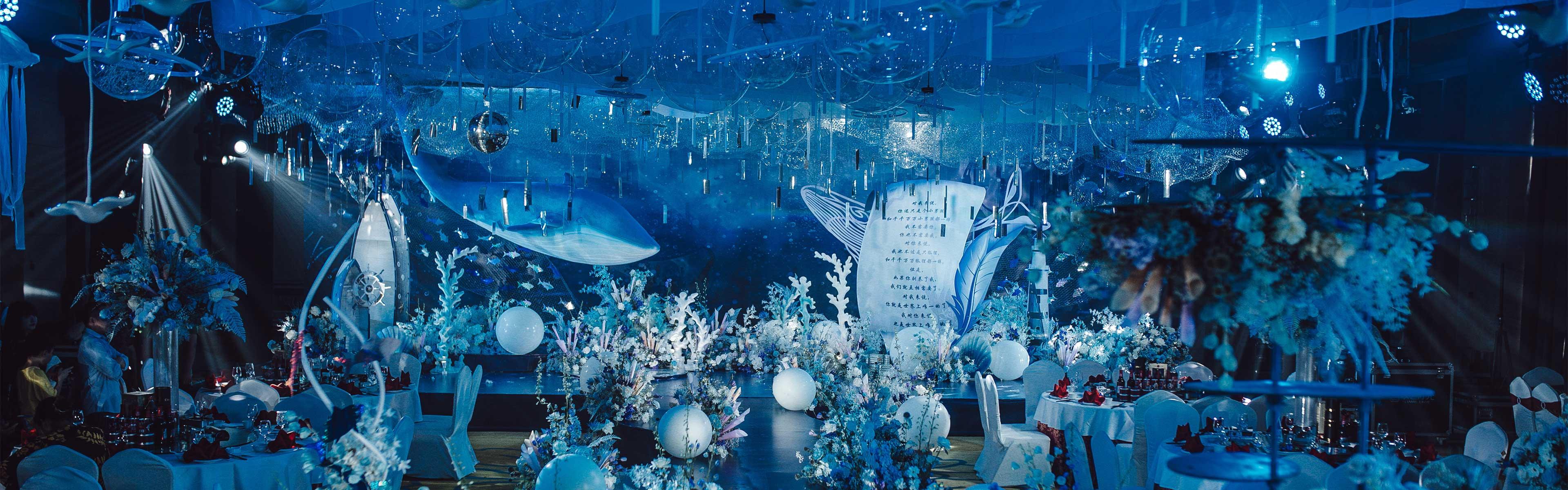固安婚庆策划案例:鲸与海 | 湖南 长沙