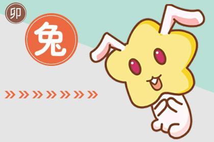 鼠和兔配婚姻好不好 属鼠和兔合不合适婚姻