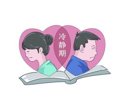 2021年离婚需要什么要求 2021年离婚需要什么条件才能离