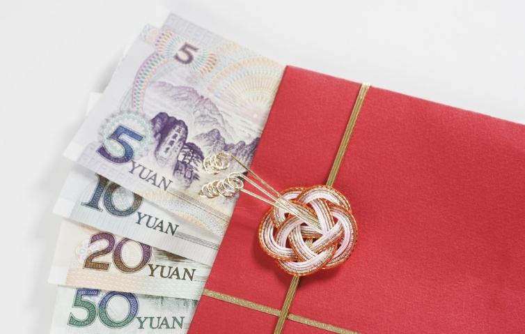 2021年彩礼规定多少钱 结婚彩礼法律规定2021多少钱