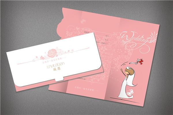 婚礼邀请函微信文字