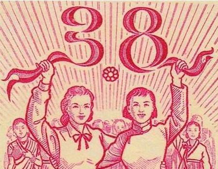 三八妇女节感恩婆婆的话 三八妇女节写给婆婆的话