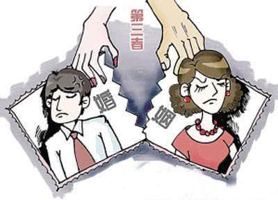 破坏婚姻第三者新条法 新婚姻对第三者的法规