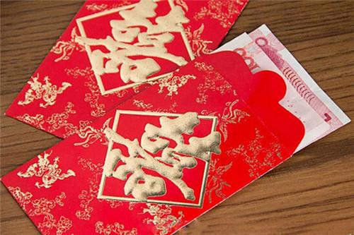 湘潭订婚礼金一般是多少