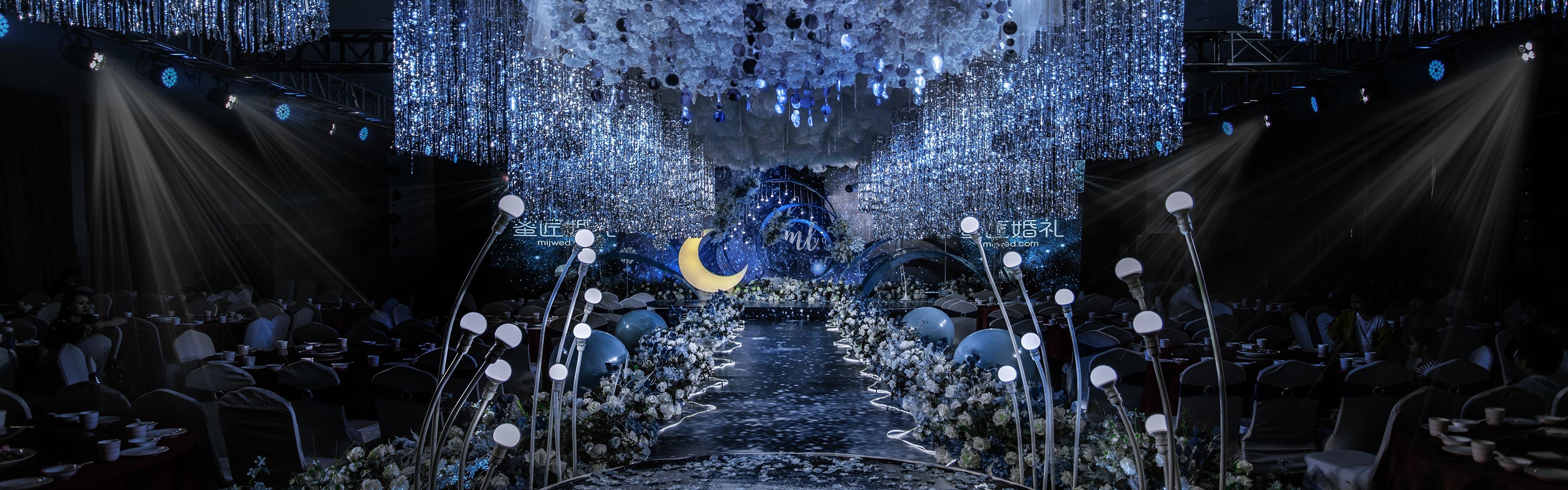 长沙婚庆策划案例:la luan | 河南 郑州