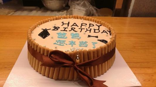 对父亲的生日祝福语简短 祝父亲的生日朴实祝福语