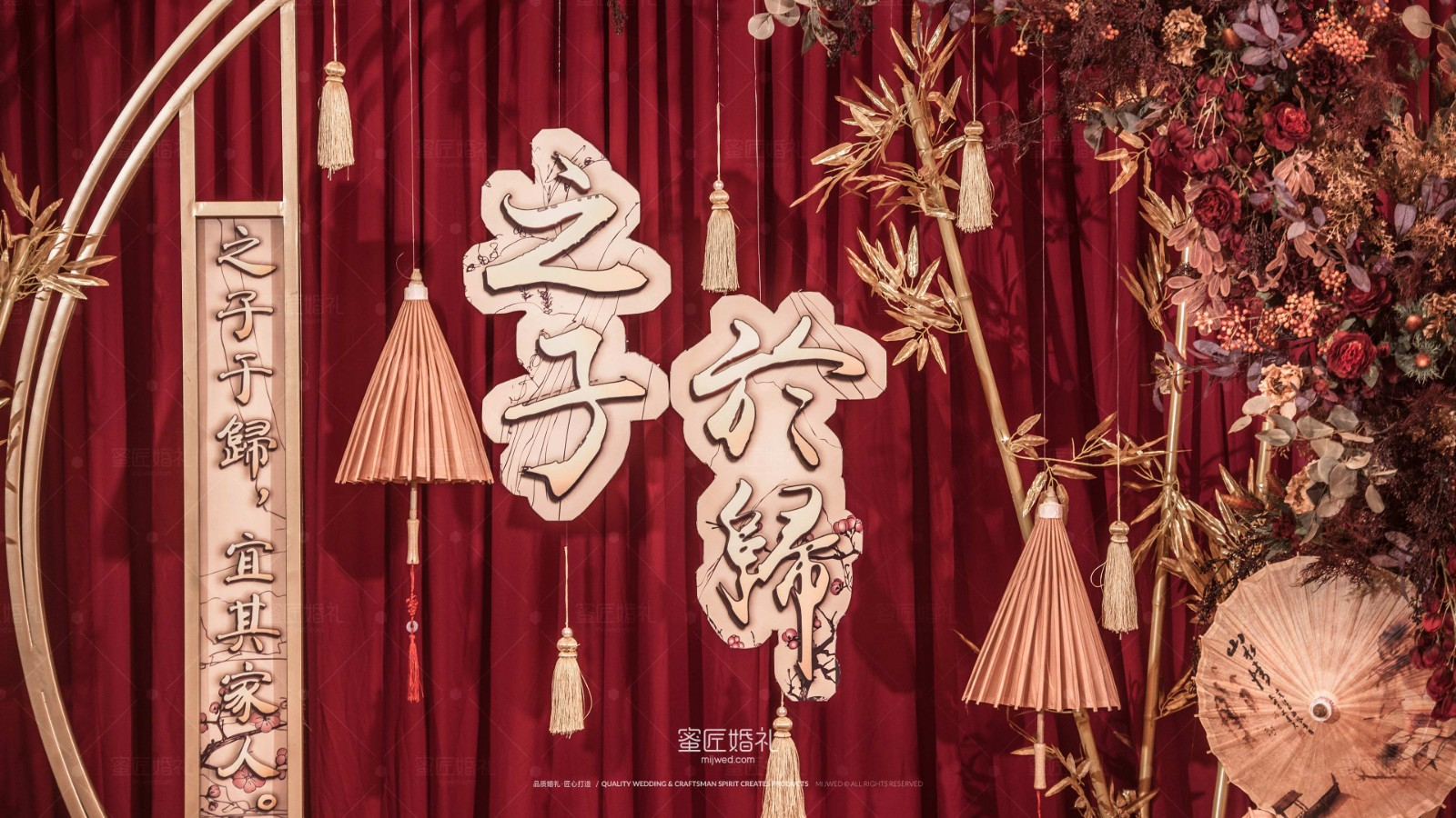 娄底一个中式婚礼要多少钱