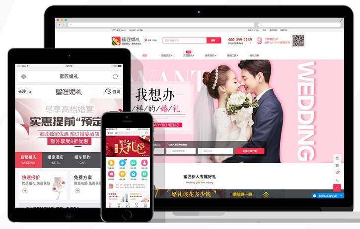 婚庆公司加盟价格
