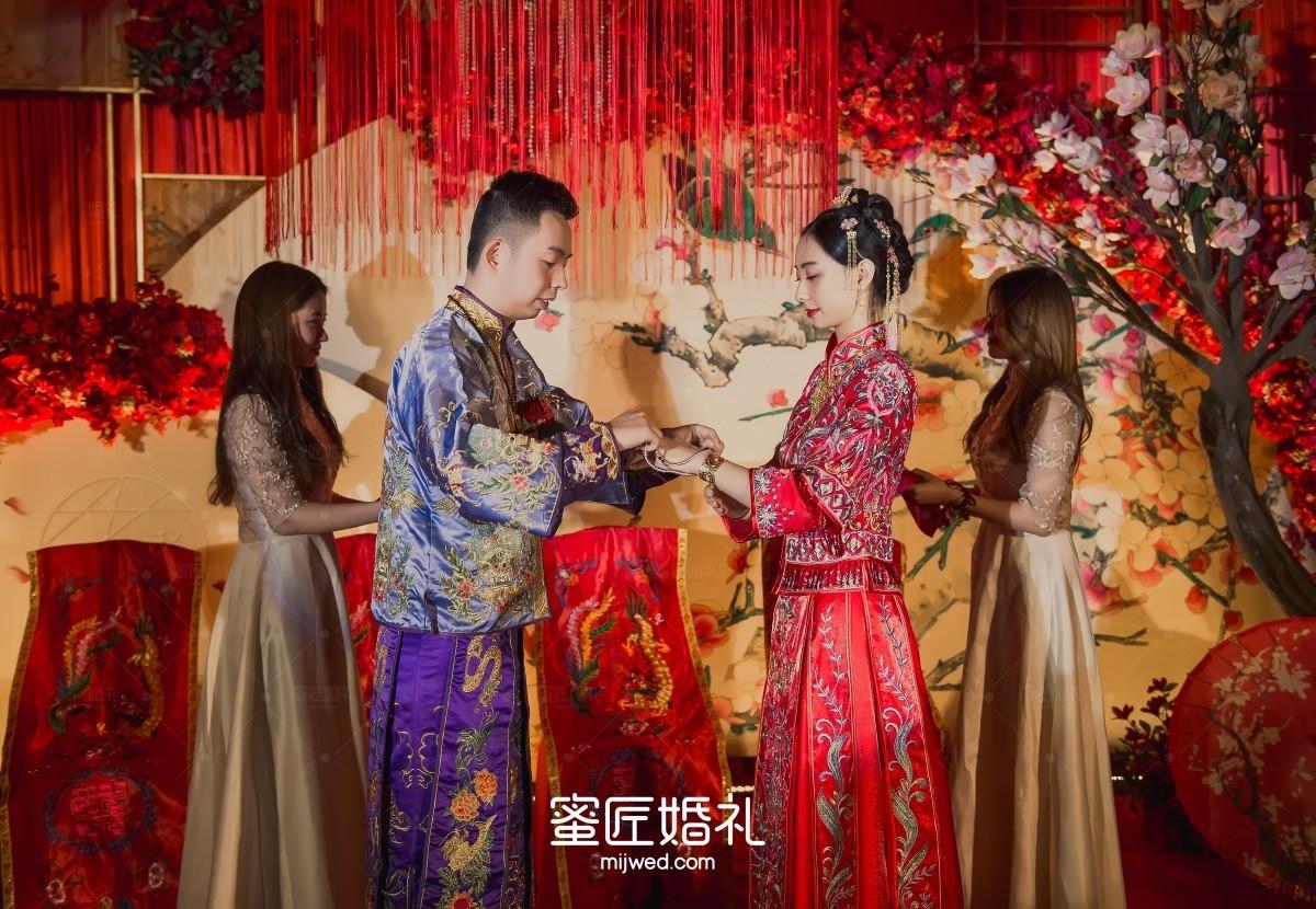 最全中式婚礼流程表