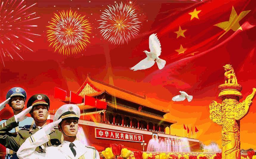 国庆祝福祖国100字 国庆节祝福祖国金句