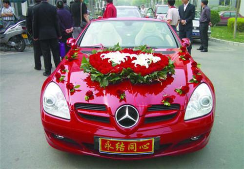 婚车什么颜色最好
