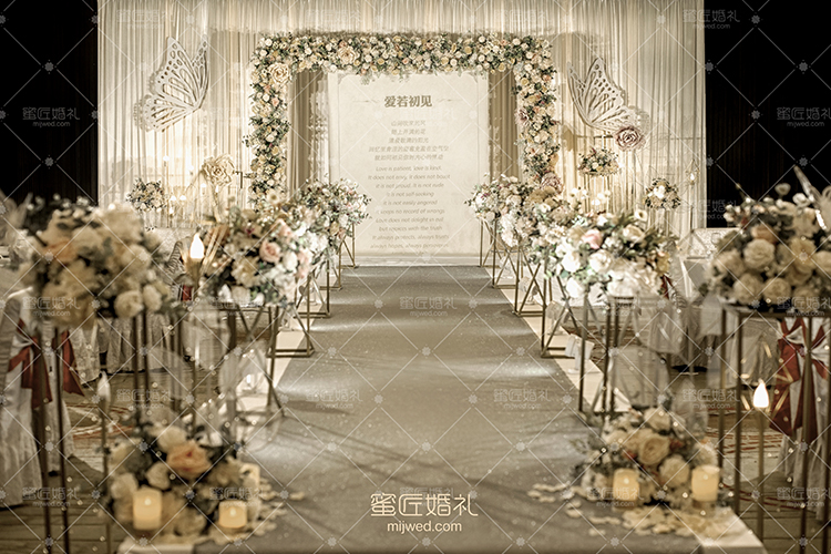 石阡县婚礼策划方案:爱若初见