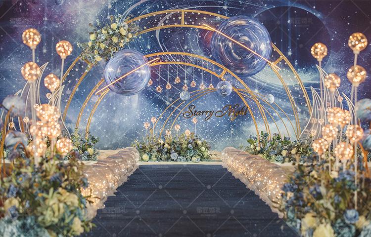 萍乡婚礼策划方案:星空