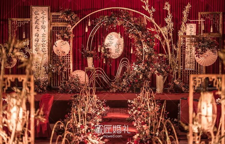 会宁县婚礼策划方案:之子于归