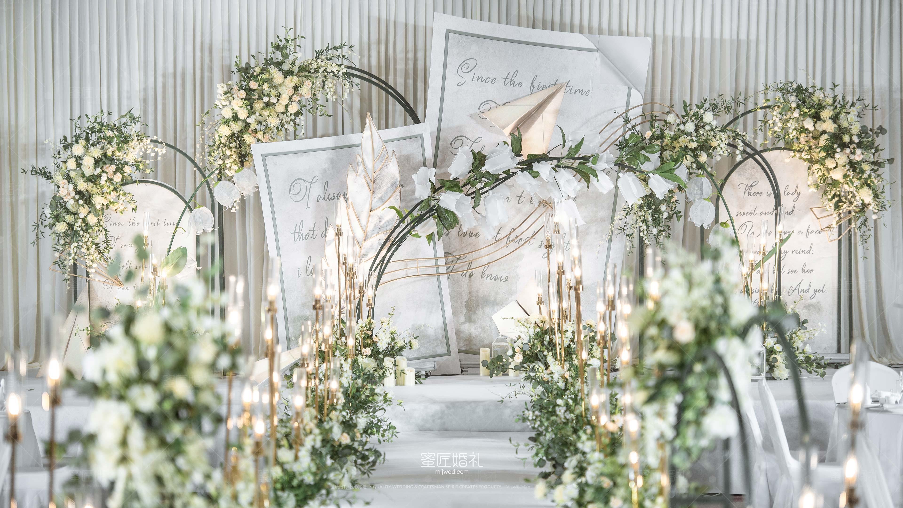 安吉县婚礼策划方案:情书