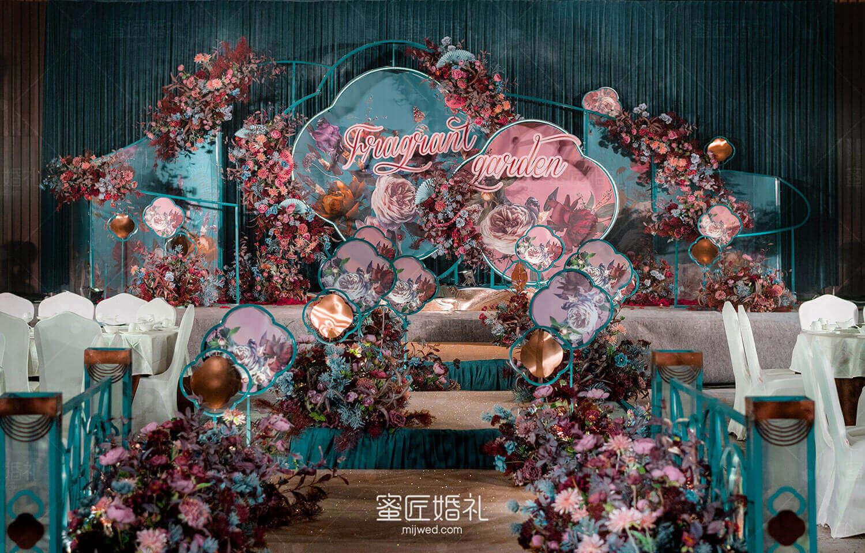 徐州市婚礼策划方案:满庭芳