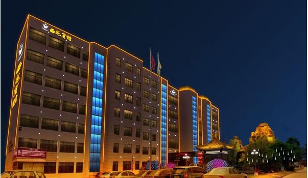 西苑宾馆婚宴预订