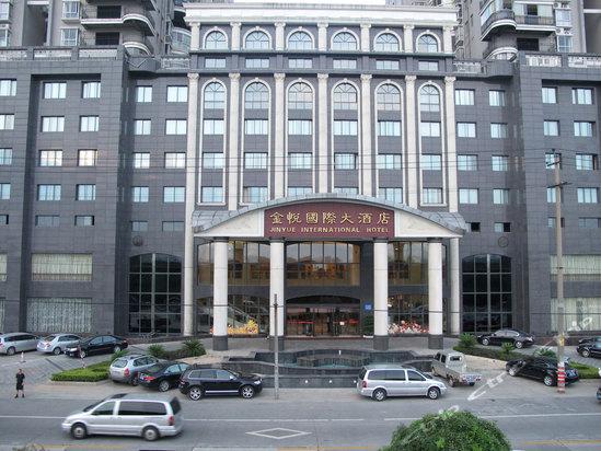 常德金悦国际大酒店婚宴预订