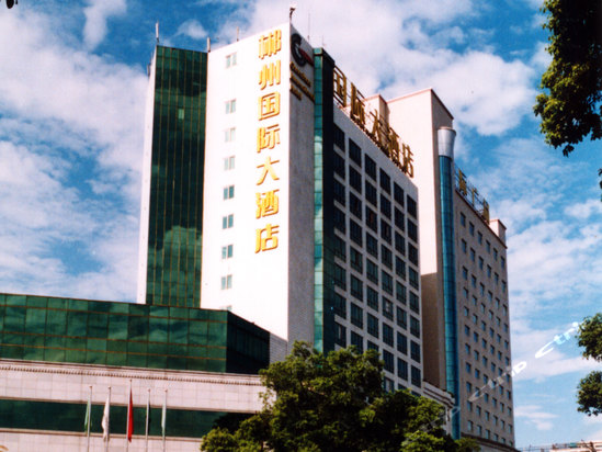 郴州国际大酒店婚宴预订