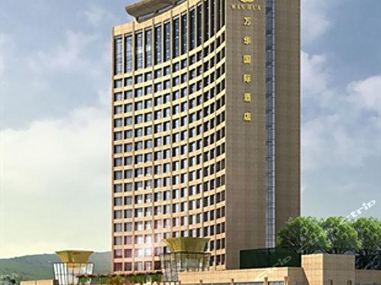 桂阳万华国际酒店婚宴预订