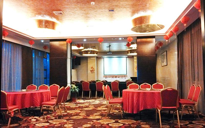 长沙和一湘科大酒店婚宴预订
