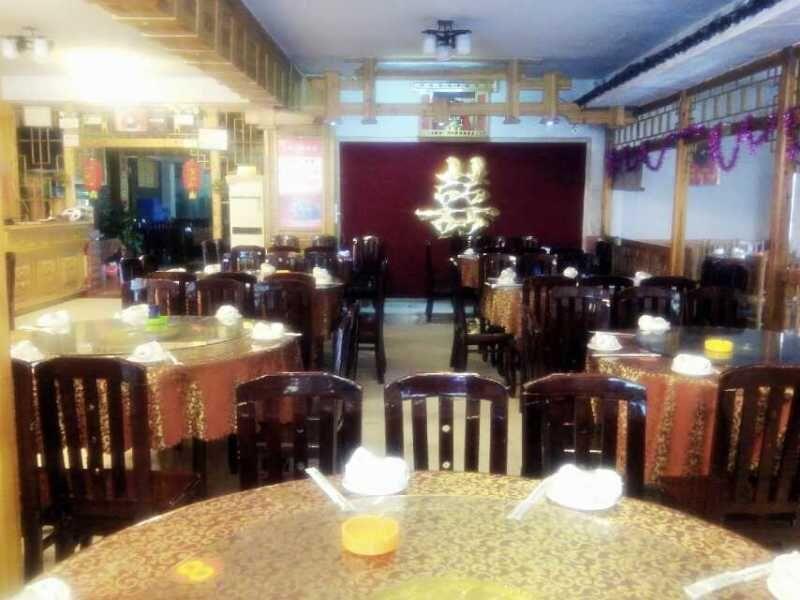 人民公社食堂婚宴预订