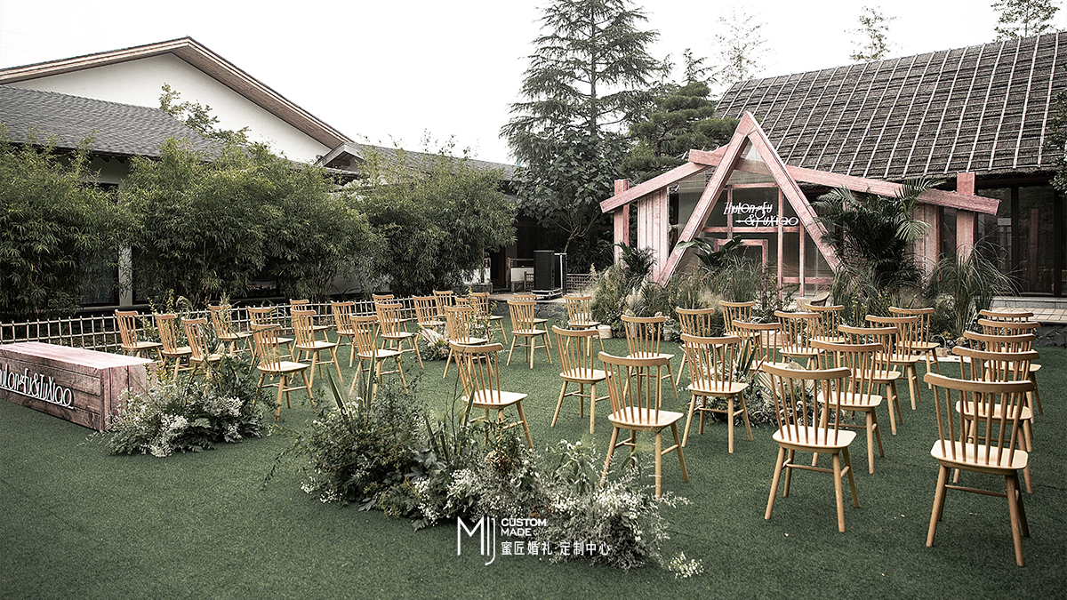 长沙户外主题婚礼场地布置