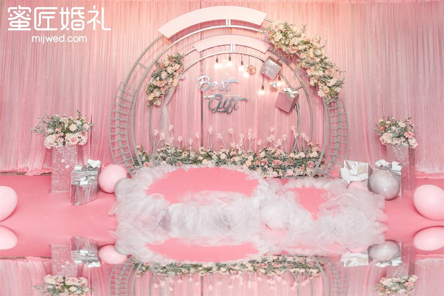 粉色系主题布置