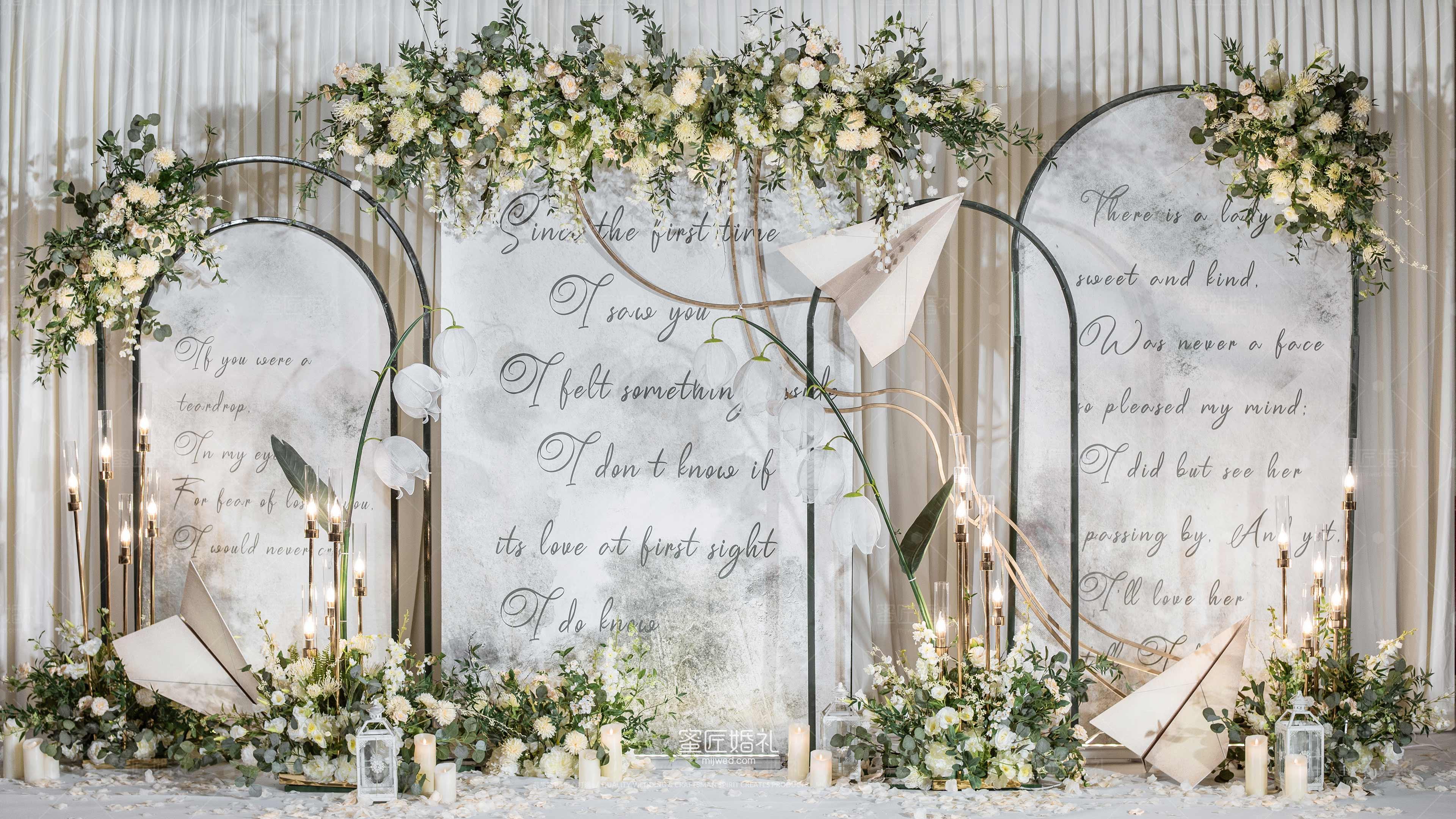 举办一场婚礼多少钱