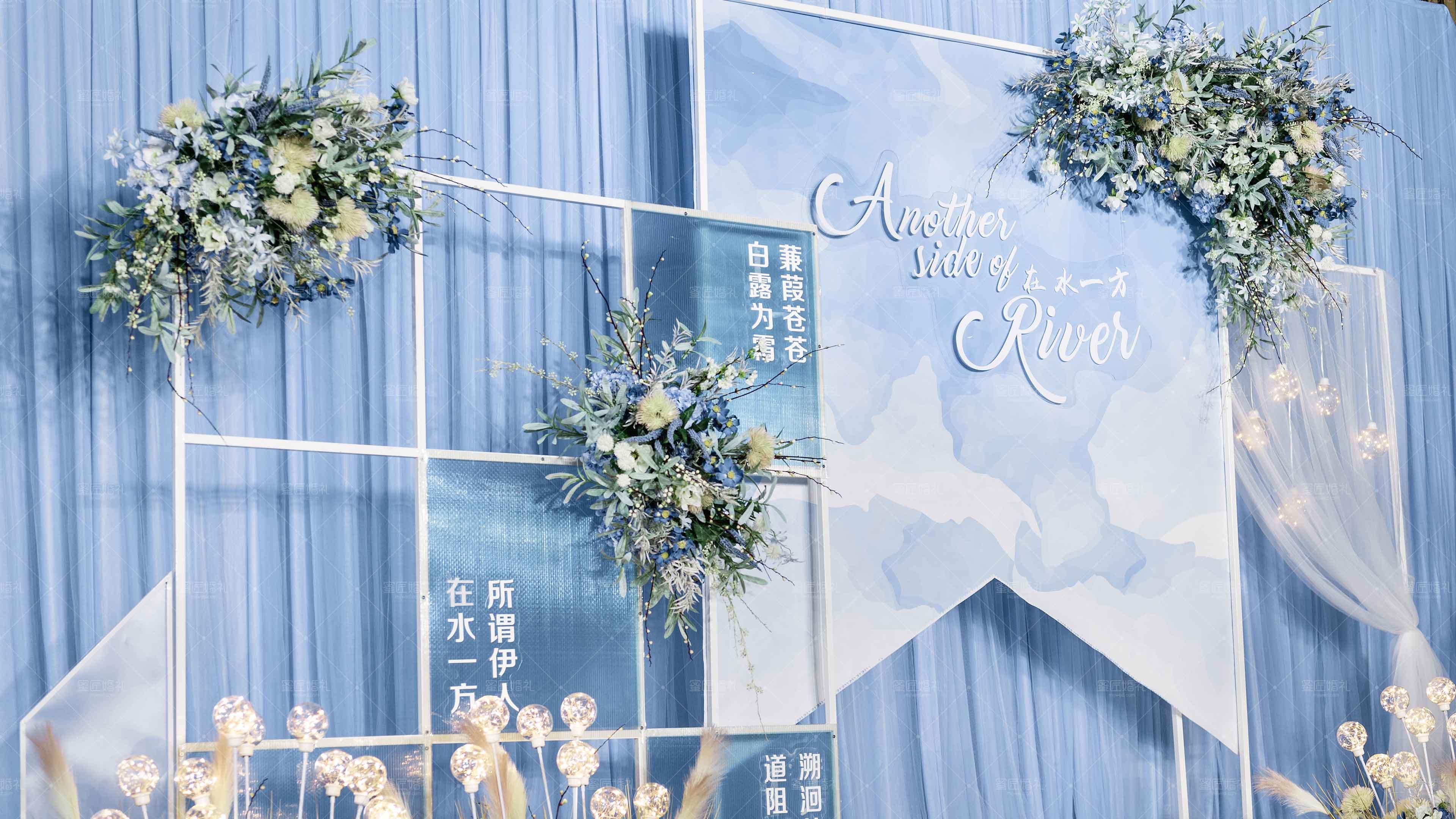 邓州浪漫的婚礼如何布置