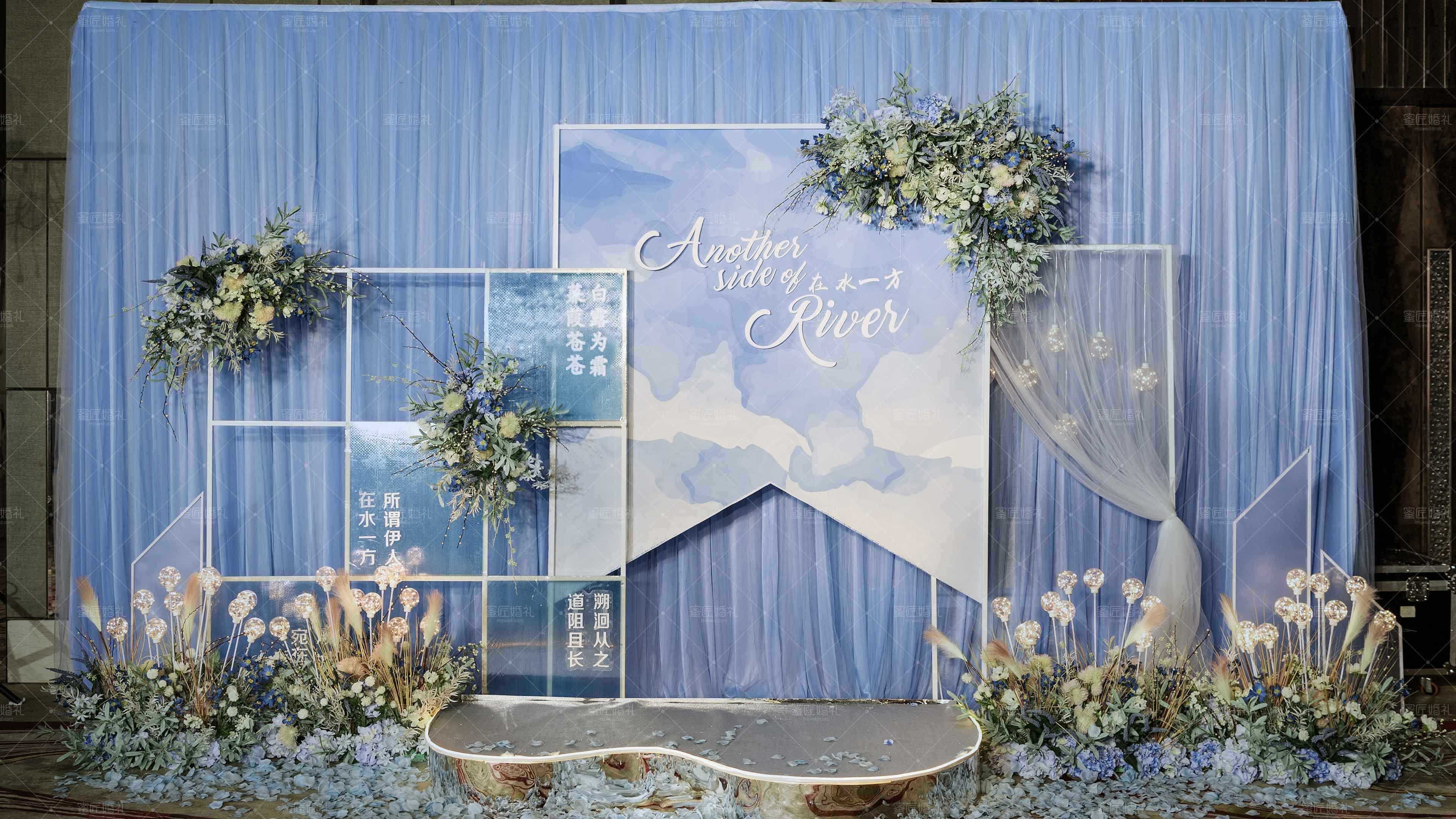 绝美风婚礼策划
