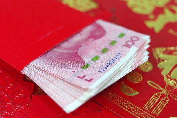 潍坊结婚红包一般给多少 潍坊结婚红包一般给多少合适