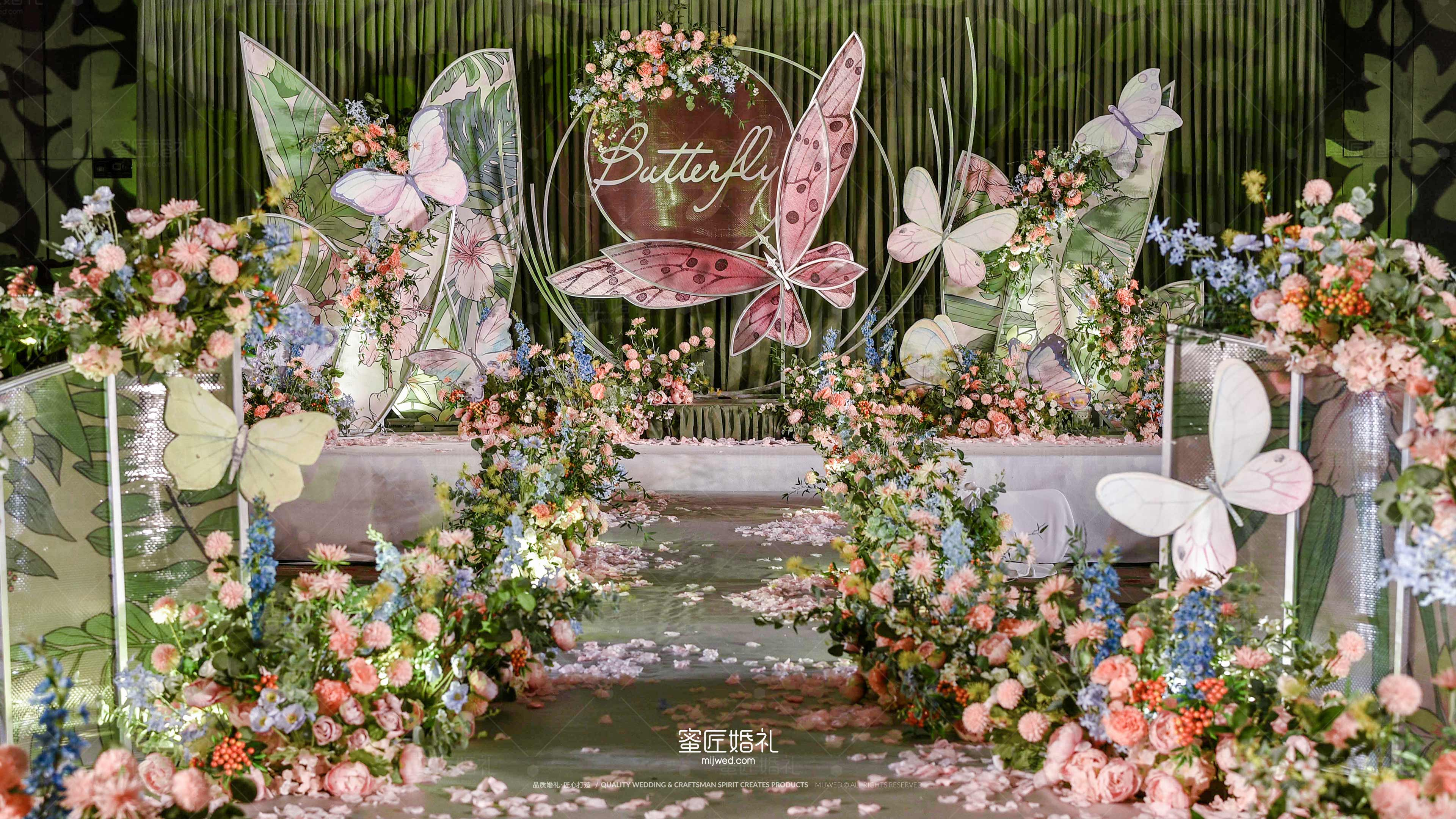 清新婚礼策划