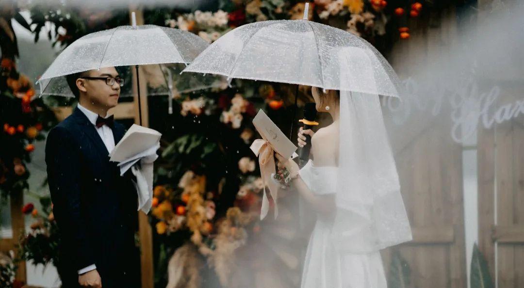 结婚微信邀请函
